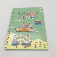 China Chinese Factory Wholesale Stationery Set Custom Draw Practice Painting Copybook for Kids wholesale
