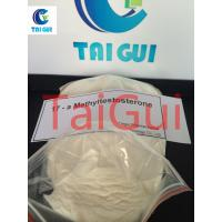 Trestolone Base Raw Steroid Powders MENT 7α-Methylnandrolone Trestolone For Muscle Gain 3764-87-2 white