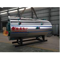 China General Industrial Oil Fired Steam Boiler High Efficiency 0.7-2.5Mpa Less Pollution wholesale
