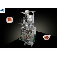 Buy cheap Tomato Paste Sachet Packing Machine 40-70 Bags / Min Product Speed from wholesalers