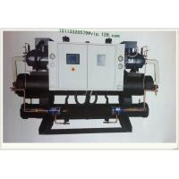 China Explosion-proof water Chillers/Explosion Proof industry screw Chiller For Russia wholesale