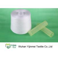 China High Double Twist Ne 50/2 Polyester Core Spun Yarn For Thick Fabric / Silk Sewing Thread wholesale