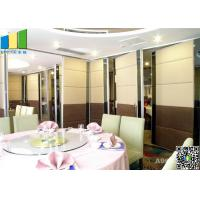Meeting Room MDF Folding Partiion Walls , Hotel Operable Partition Walls Manufactures