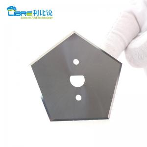 China 5 Cutting Edges 66.9mm Length Industrial Slitter Blades wholesale
