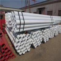 """China Schwing MF 125/5.5""""*4.25mm*85Bar Concrete Pump Pipe wholesale"""