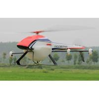 Buy cheap Single-rotor Agriculture Drone 25L Sprayer Helicopter Model No. 3WD-TY-25L from wholesalers