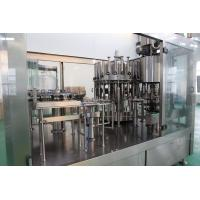 China High Efficiency Orange Juice Production Line , Fruit Juice Processing Equipment wholesale