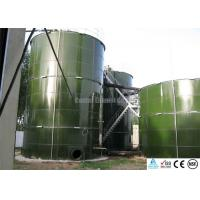 China Large Capacity Glass Fused Steel Tanks For Sewage And Effluent Treatment Projects on sale