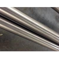 China DIN 2.4858 Alloy Inconel 825 Pipe , ASTM B704 UNS N08825 Weldable Steel Pipe wholesale