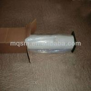 China MEIQING. screen printing inkjet film on sale