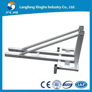 China special suspended platform/ building suspended cradle /facade cleaning platform wholesale