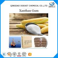 China Pure Xanthan Gum Oil Drilling Grade Meet API Specifications EINECS 234-394-2 wholesale