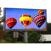 Quality P6 Outdoor Rental LED Display ,  Fixed Outdoor Advertising LED Display Screen Full Color for sale
