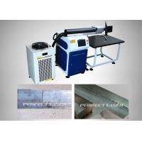 China High Speed Double Path Laser Welding Machine For Stainless Steel CE Approved wholesale
