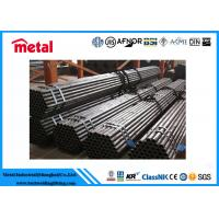 China Oil Coating Cold Rolled Steel Tube , 50.8 X 2.64mm High Temperature Tubing wholesale