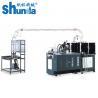 China Black Ultrasonic Hot Air Paper Tea Cup Making Machine / Production Machine 90-120 Pcs / Min wholesale