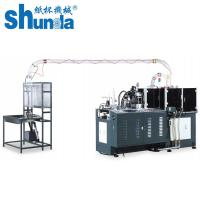 China Small Paper Coffee Cup Making Machine With High Speed 100-130 pcs/min wholesale
