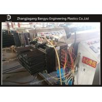 China Recycled Single Screw Extruder Machine for Plastic PA Heat Breaking Strip wholesale