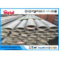 China UNS S31703 / 317LN Thin Wall thickless Steel Tubing Austenitic SCH10S Stainless Steel Pipe wholesale