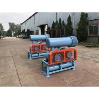 China Three Lobe Rotary High Pressure Roots Blower , Roots Type Blower High Efficiency wholesale