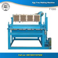 Quality China manufacturer small manufacturing machine paper egg tray production line for sale