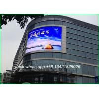 China Bright Waterproof LED Video Walls 1/4 Scan P8 For Outdoor Advertisements wholesale