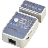 Network Multi-Modular RJ45 and RJ11 Modular Cable Tester Hardware Networking Tools