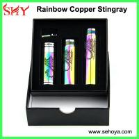 China Copper stingray mod cool Vapor rainbow e cig stingray mod wholesale