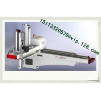 China China Manipulator/ Robot OEM Supplier/ Plastic Injection Machine Robot wholesale