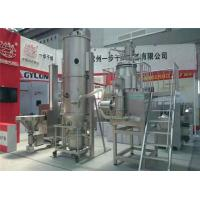 China Spray Drying Powder Granulator Machine , Siemens Motor Dry Granulation Machine wholesale