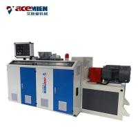 China High Capacity Roof Tile Forming Machine PVC Corrugated Double Screw Automatic wholesale