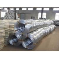 Buy cheap Low Temperature Hot Rolled Wire Rod AISI ASTM BS from wholesalers