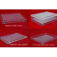 China AS-400 Hole Fine Capsule Shell Filling Plate Pharmaceutical Manufacturing Equipment wholesale