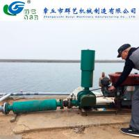 China Low Noise Low Price Aquaculture Aeration Roots Blower wholesale