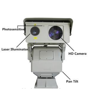 China 1KM Security Long Range PTZ Infrared Laser Camera With 808nm IR Illuminator on sale