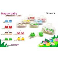 China CONTACT LENS CASE - ASSORTED ANIMAL DESIGN wholesale
