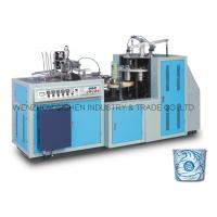 China Two Tension Bars Film Coated Paper Bowl Making Machine For Industry 220V 380V 50Hz wholesale
