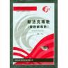 China GMP-Vitamin Amino Acid powder-Animal Health Products wholesale