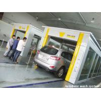 China Hyundai Motors company adopt TEPO-AUTO automatic car wash for the first time wholesale