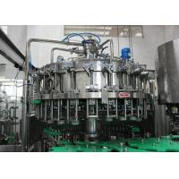 China Glass Automatic Bottle Filler Liquid Filling Machinery High Precision wholesale