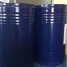 China CAS 4045-44-7 1 2 3 4 5 Pentamethylcyclopentadiene Molybdenum Dimer wholesale