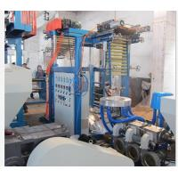 Quality 360 Rotary Die Head   PVC  Blown Film Extrusion Machine Manufacturers SJ45×26-SM700 for sale