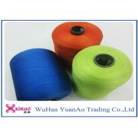 China Spun High Tenacity Polyester Yarn , Colorful High Strength  Spun Yarn for Sewing wholesale