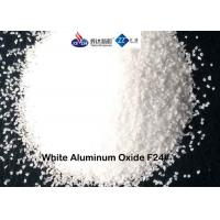 China High Strength 99.2% Aluminum Oxide Abrasive , Weld Spatter Removal Aluminium Oxide Sand wholesale