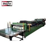 China Industrial 3 Side Seal Pouch Making Machine Plastic Carry Bag Making Machine on sale