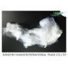 China Semi Dull OB Super White Regenerated Polyester Fiber For Needle Punch Non Wovens wholesale