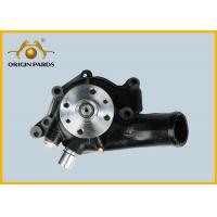 China Iron Shell ISUZU FSR Water Pump 1136108190 Diesel Engine With Sliver Pipe wholesale