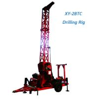 China XY-2BTC Trailer Mounted Diamond Core Drilling Rig for Mine Drilling With Wire-line System wholesale