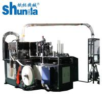 China Horizontal Disposable Automatic Paper Cup Machinery For Cold / Hot Drinking Cups wholesale