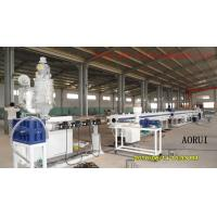 China PPR Plastic Cooling and Hot Water Pipe Production Line , PPR Pipe Extrusion Machine on sale